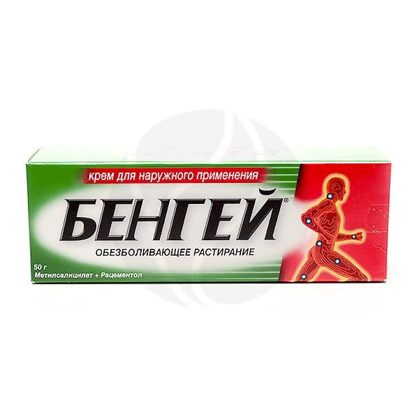 Бенгей крем для наружного применения , 50г Крем Туба алюминиевая 50 г - пачка картонная ЯНССЕН СИЛАГ СА, купить в аптеке ВИТА