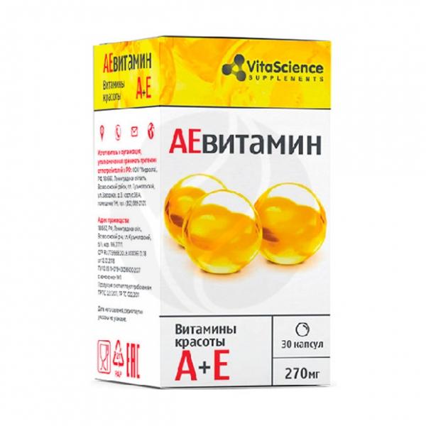 АЕ витамины капсулы БАД 1,48+0,055г, №30 Капсулы Пачка картонная МИРРОЛЛА ООО, купить в аптеке ВИТА