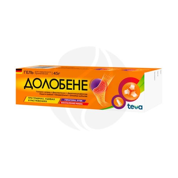 Долобене гель, 45г Гель для наружного применения Упаковка МЕРКЛЕ ГМБХ, купить в аптеке ВИТА