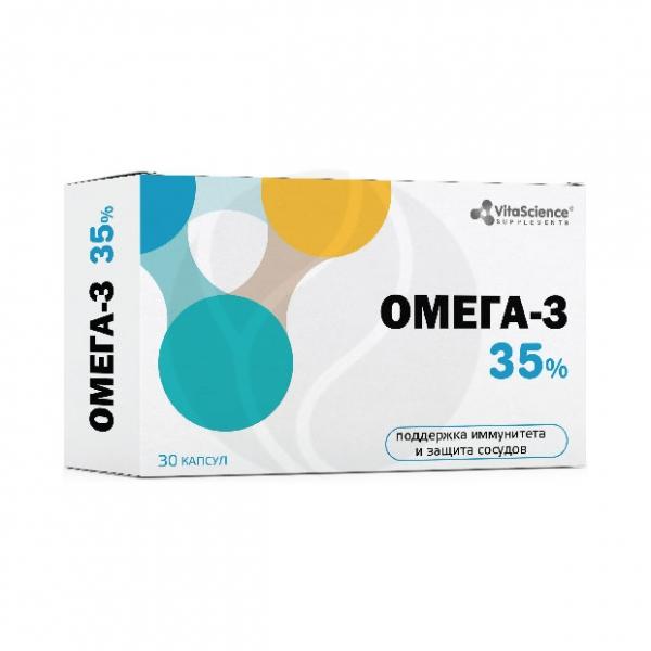 Vitascience Омега -3 35% капсулы БАД 700мг, №30 Капсулы МИРРОЛЛА ООО Банка, купить в аптеке ВИТА