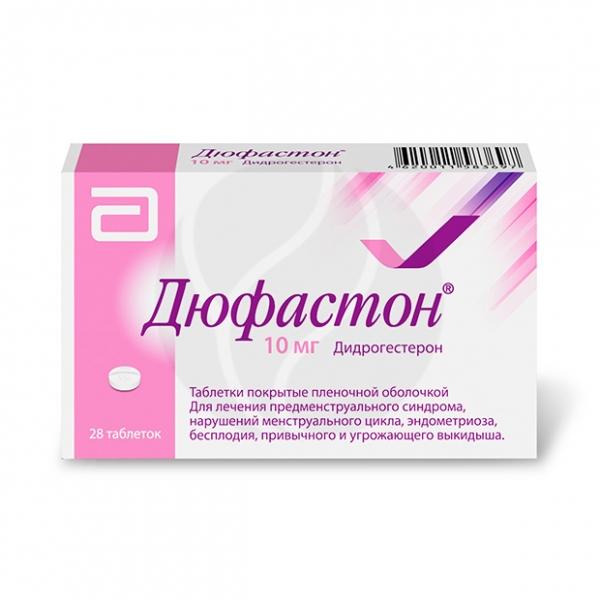 Дюфастон таблетки 10мг, №28 Таблетки, покрытые оболочкой ВЕРОФАРМ АО Упаковка, купить в аптеке ВИТА