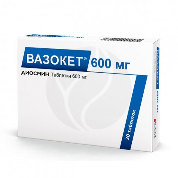 Вазокет таблетки 600мг, №30 Таблетки Упаковка ФИТЕО ЛАБОРАТУАР, купить в аптеке ВИТА