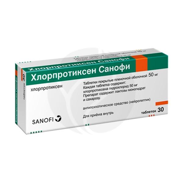Хлорпротиксен таблетки 50мг, №30, Зентива Таблетки, покрытые оболочкой №30 - 10 шт. - упаковка контурная ячейковая (3) - пачка картонная ЗЕНТИВА К.С., купить в аптеке ВИТА