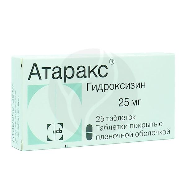 Атаракс таблетки 25мг, №25 Таблетки, покрытые оболочкой №25 - 25 шт. - блистер - пачка картонная ЮСБ ФАРМА СА, купить в аптеке ВИТА