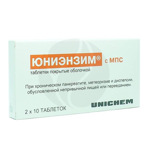 Юниэнзим с МПС таблетки, №20 Таблетки, покрытые оболочкой ЮНИКЕМ ЛАБОРАТОРИЗ ЛТД Упаковка, купить в аптеке ВИТА